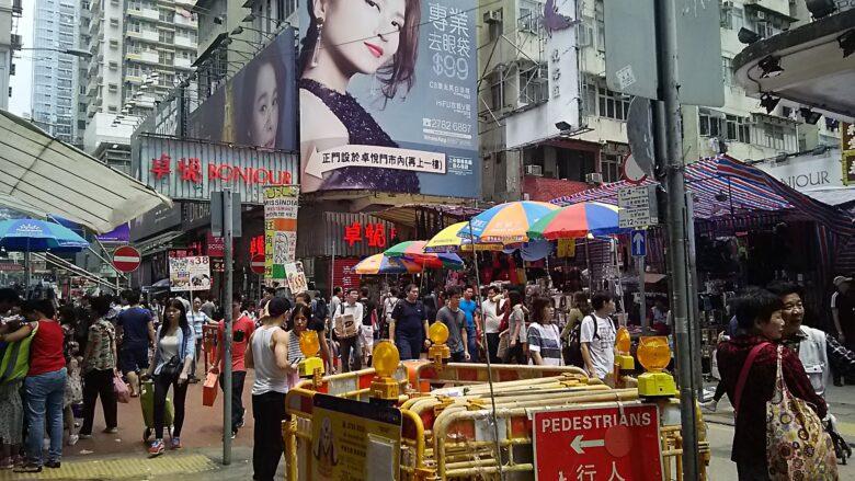2016香港の女人街