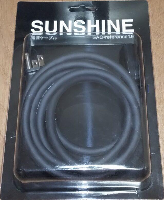 SUNSHINE高コストパフォーマンス電源ケーブル